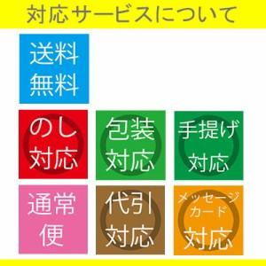 内祝 お返し ギフト Gift 贈り物 珈琲・紅茶セットBD-15 送料無料