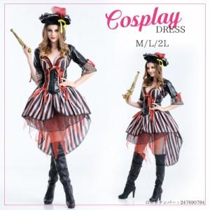 【即納】M〜2L★海賊パイレーツ ハロウィン仮装大きいサイズコスプレ ドレス ワンピース 衣装コスチューム[M/L/2L]