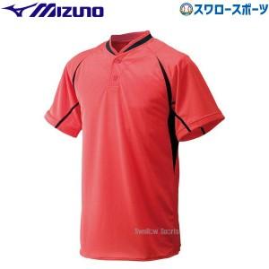 ミズノ マルチベースボールシャツ Tシャツ 半袖 メンズ (ハーフボタン小衿付き) 52LE26200 トップス スポーツ ウェア ウエア ファッシ