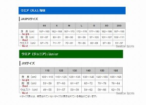 久保田スラッガー スパッツ ミドル丈 TG-01M ウェア ウエア スポーツ ファッション 野球部 野球用品 スワロースポーツ