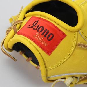 イソノ isono 硬式グローブ グラブ DELUXE SERIES 内野手用 GD-2166 硬式グローブ 甲子園 合宿 新チーム 野球部 高校野球 野球用品 スワ