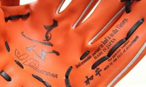 【即日出荷】 ハタケヤマ hatakeyama 内野手用 硬式グローブ グラブ V-75WR グローブ 硬式 合宿 新チーム 野球部 高校野球 秋季