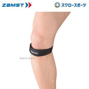 ザムスト ZAMST 足部サポーター JKバンド LL 371004 設備・備品 野球部 野球用品 スワロースポーツ