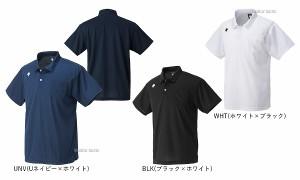 デサント チームウェア ポロシャツ メンズ DTM-4601 夏 練習着 運動 トレーニング 野球部 合宿 新チーム 涼しい 野球用品 スワロースポー
