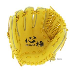 ハイゴールド 野球 軟式 グローブ 一般 野球グローブ軟式大人 グラブ 心極 三塁手・オールポジション用 KKG-7515 軟式用 野球部 M号 M球