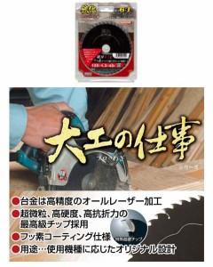 アイウッド 大工の仕事(プロのわざ) 強化(石こうボード用)125mm×1.3mm×42P 97291