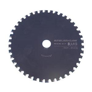 アイウッド 鉄人の刃 スーパーハイクラス(180mm×1.8×42P) 99454
