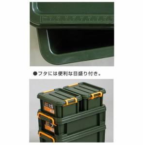アステージ NTボックス #1.5 グリーン 205×160×94 ※取寄品 443157