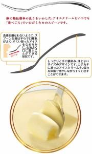 アサヒ 純銅製アイスクリームスプーン(ラウンド/ゴールド) CIS-2G