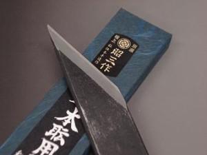 池内刃物 昭三作・切出小刀 9mm