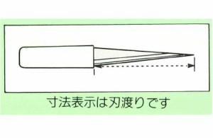 池内刃物 昭三作・横手小刀(鞘入) 75mm