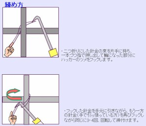 一心ゴムグリップオールステン(メタル入)ハッカー 10mm×265mm(241)
