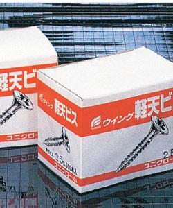 ウイング 軽天ビス(箱入) フレキ付 22mm×3.5 500本入 7116