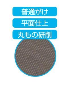 壷正 鉄工ヤスリ 中目(三角150mm) 木柄小付