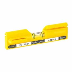 EBISU(エビス) ポケットレベル 17×25×100mm【イエロー】(ED-POKY)