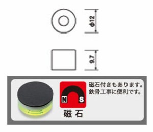 EBISU(エビス) 丸型気泡管(磁石付) 径12(R12M)