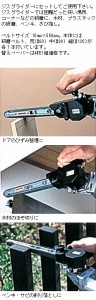 神沢 ベルトサンダー15 K-840