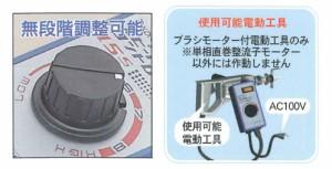 神沢 スピードコントローラー 15S K-15S
