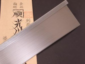 カネジュン 光川順太郎 導突鋸(210mm)柄付