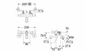 カクダイ 2ハンドルシャワ混合栓(一時止水) 1個価格 139-020K 139-020K