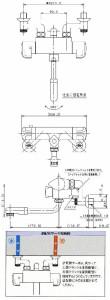 カクダイ サーモスタットシャワ混合栓(逆配管) 173-132K 173-132K