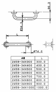 カクダイ にぎりバー(シーリング/パイプ径34×700mm) ※受注生産品 2459-34X700