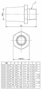 カクダイ バルブソケット 2型(呼称40) 632-205 632-205