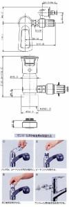 カクダイ ワンホール用分岐金具(INAX用セット) 789-702-IN1 789-702-IN1