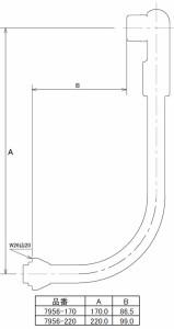 カクダイ 泡沫スワンパイプ(170mm) 7956-170 7956-170