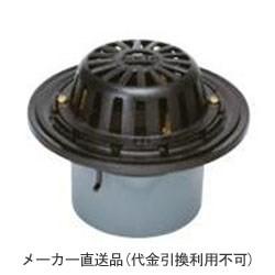 カネソウ 鋳鉄製ルーフドレイン たて引き用 打込型 バルコニー 庇・屋上用(呼称65) ※メーカー直送代引不可 ESR-2-65