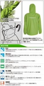 カジメイク 3Dエクストラインスーツ ライム 4Lサイズ ※取寄品 3440-84-4L