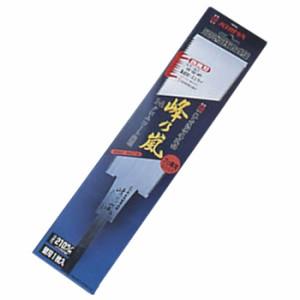 キジマ 峰の嵐 両刃鋸 改良刃 210mm 替刃 373-8S