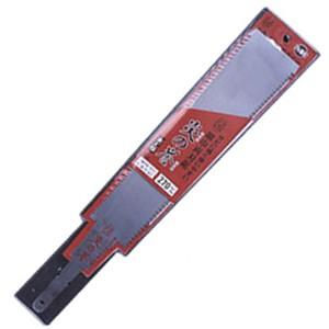 キジマ 炎の誉 細巾小目両刃鋸 9寸の8寸目 240mm 替刃 366-9S