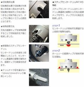 ユニカ 超硬ホールソー メタコア(MCSタイプ) 口径47mm MCS-47