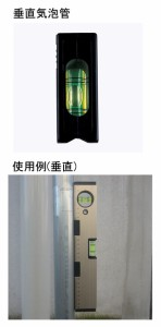 一直線DXアルミ水平器(マグネット無)全長380mm(LP-550)