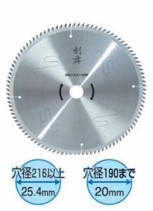 剣舞スライド丸鋸用チップソー【シルバー】(260mm×2.4×100P)()