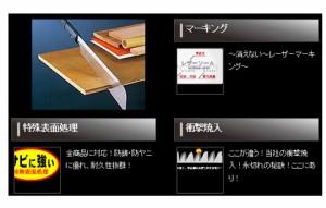 玉鳥 レザーソー導突鋸 巾広(本体・240mm) 371