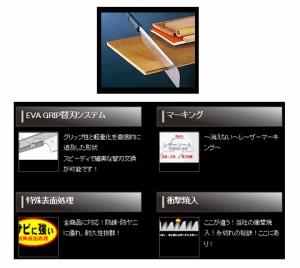 玉鳥 レザーソー A型(替刃・240mm) S-300