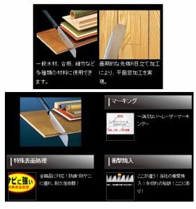 玉鳥 レザーソー 180 薄刃(本体・180mm) 290