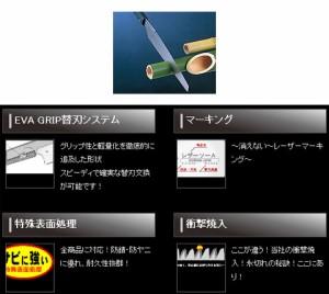 玉鳥 竹挽鋸(本体・240mm) 420