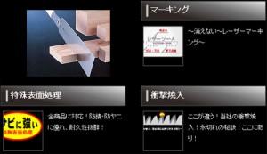 玉鳥 青雲作ブルーハード 小目(替刃・240mm) S-651