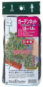 GS(キンボシ) ガーデンネットブラック(特大)3.6×1.8m ※取寄品 7087