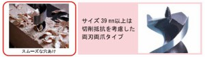 スターエム 兼用ビット 木工用 42.0×210mm No.6-420