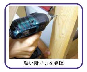 スターエム 下穴錐(ハイスミニ)3mm×60mm 75Mi-030