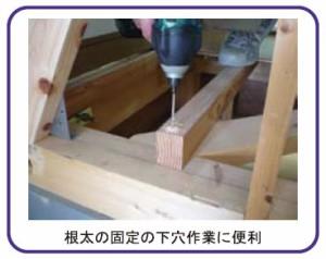 スターエム 六角軸ロング下穴錐 5mm×180mm 75L-050