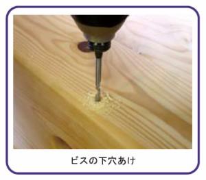 スターエム 六角軸下穴錐 3.0mm×110.0mm NO.75B-030