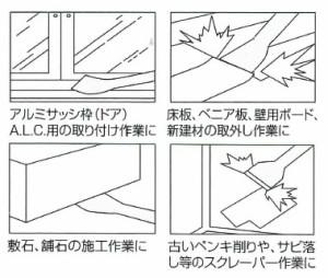 モクバ ミニテコ 40巾×220mm D-19