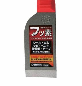 仁作皮スキF【フッ素樹脂コート】42mm(No.5310)