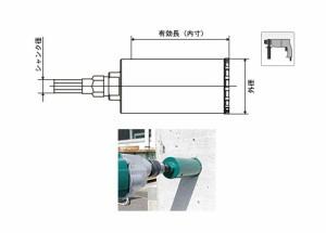 三京ダイヤ ミスターモグラ 70×152 BM-70