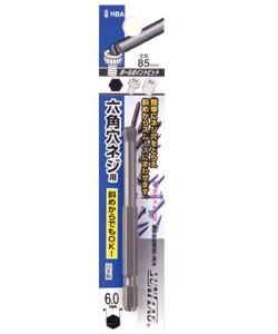 サンフラッグ 六角ボールポイントビット4.0〜6.0mm